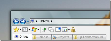 QTTabBar  - windows explorer tabs