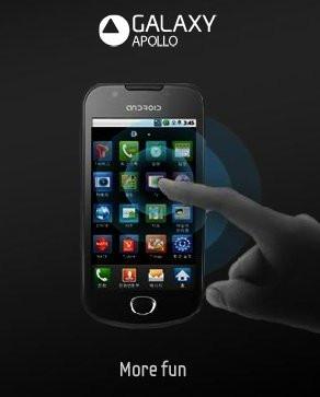 Samsung-appolo-specs