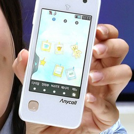 Samsung-Reveals-Nori-the-Phone-for-Young-Women-2 (1)