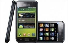 Samsung Galaxy S Kernel