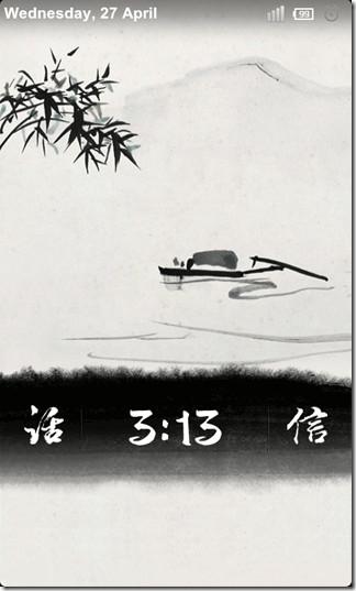 Shuimo-Lockscreen