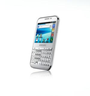 Galaxy-Pr-B7510