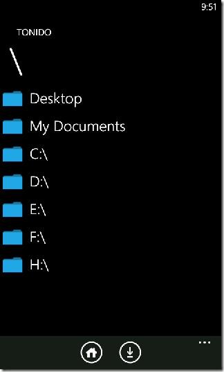 Tonido-app-PC-Browse.jpg