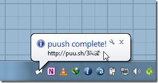 push noti