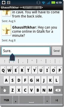 GingerBlur-Messaging-and-Keyboard