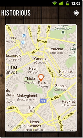 06-Historious-Android-Maps