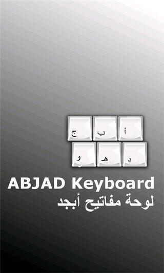 Abjad Keyboard For WP7