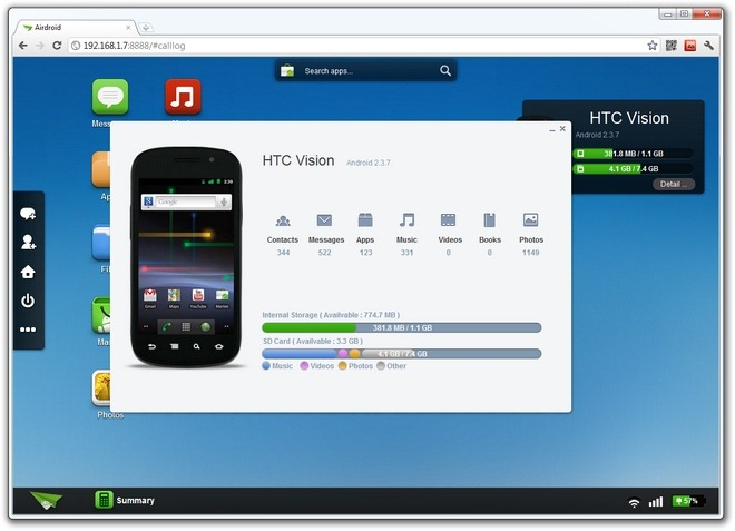 Airdroid-PC-Browser-Details