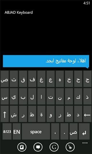 Arabic WP7