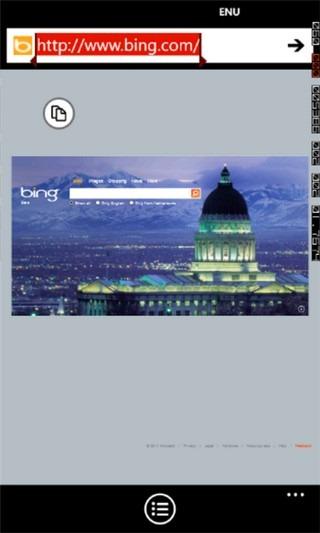 Metro Browser Homepage