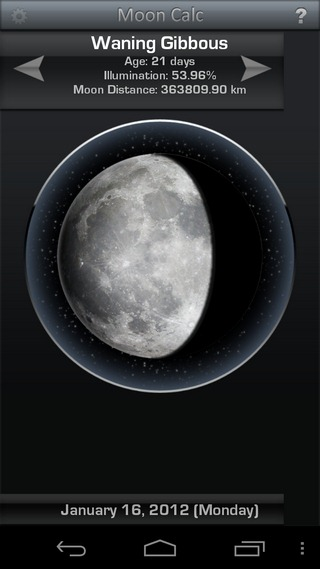 AppZilla-Android-Moon-Calculator