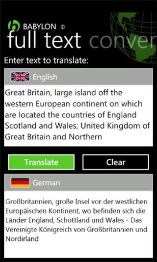 Babylon-Translator-Text.jpg