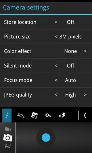 Camera-ICS-Android-Advanced-Menu