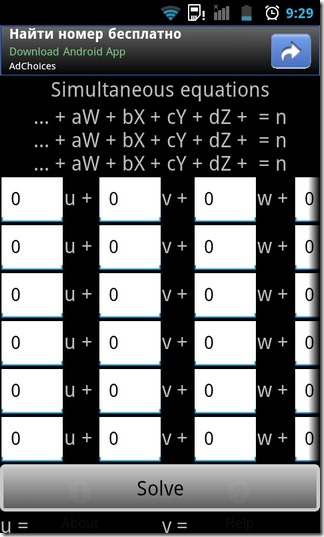 QuickMath-Android-Simultaneous-Equations