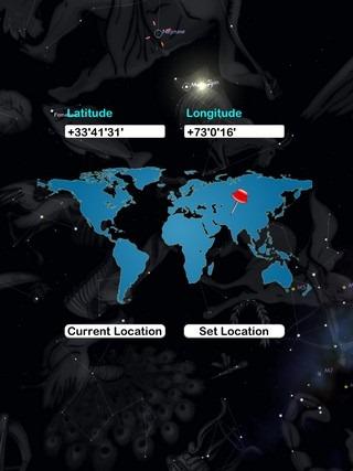 Star-Rover-location.jpg