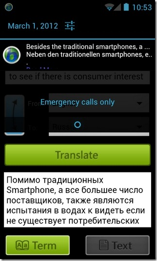 Babylon-Translator-Android-Clipboard-Monitoring