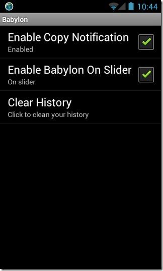 Babylon-Translator-Android-Settings