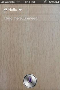 Custom-Siri-Background-fullscreen