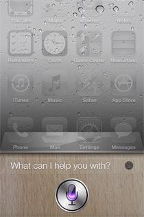Custom-Siri-Background-iPhone-4S-tweak