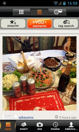 meshtiles-Android-Apps-Photo