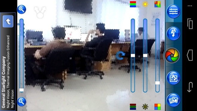 FunCam-Android-Sample3