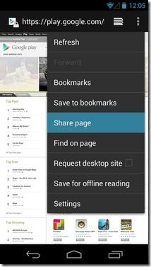 Droidicious-Android-Bookmark0