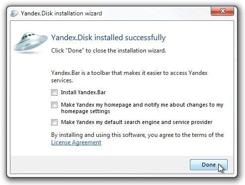 Yandex.Disk installation wizard