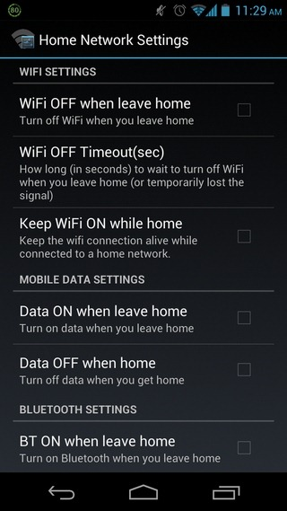 Home-Network-Settings-Android-1