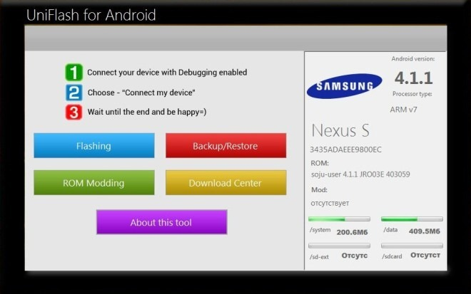 Uniflash for Android Connected