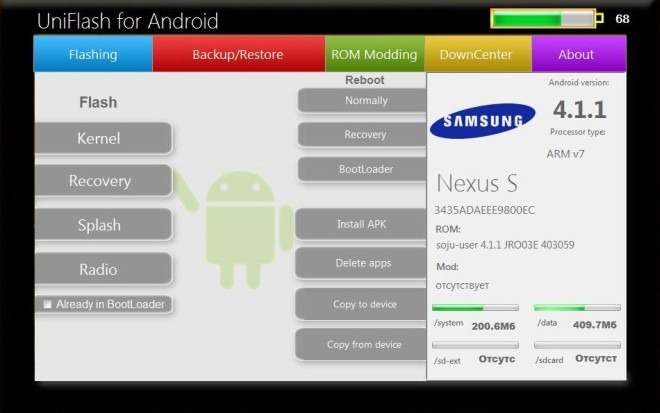 Uniflash for Android Flashing