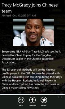 Basketball-Live-News-Story.jpg