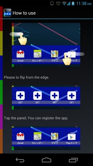 Flip-Launcher-Android-Tutorial