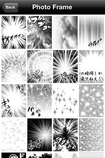 Manga-Camera Frames