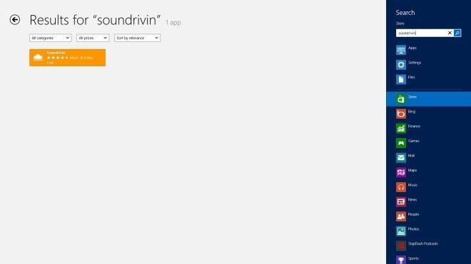 Soundrivin Search