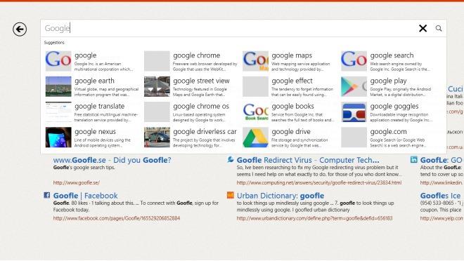 DuckDuckGo_Search.jpg