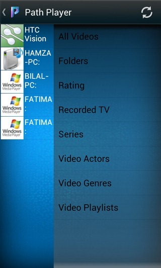 Path-Player-Android-DLNA.jpg