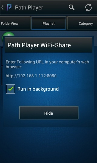 Path-Player-Android-Wi-Fi-Share.jpg