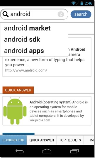 izik-Android-iOS-Search