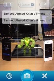 External Flash iOS View