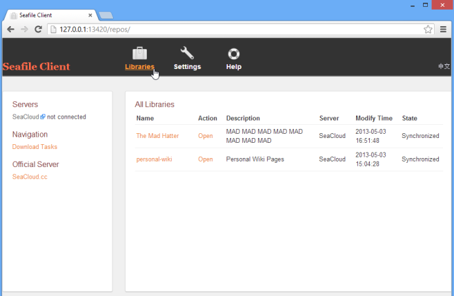 Seafile Client admin page