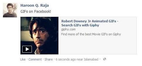GIFs on Facebook 3