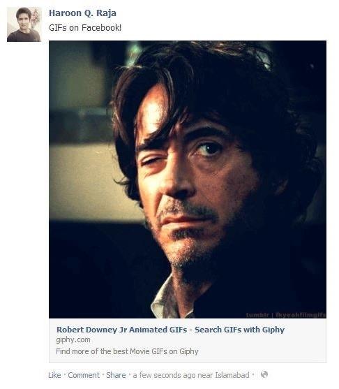 GIFs on Facebook 4