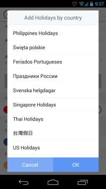 SolCalendar-Calendars-Add-Holidays.png