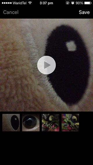 Vine-video-editor