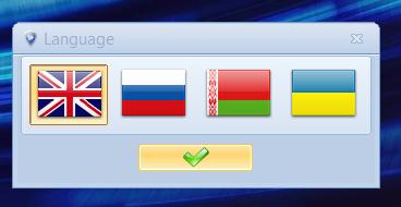 Anvide-Lock-Folder_Language.png