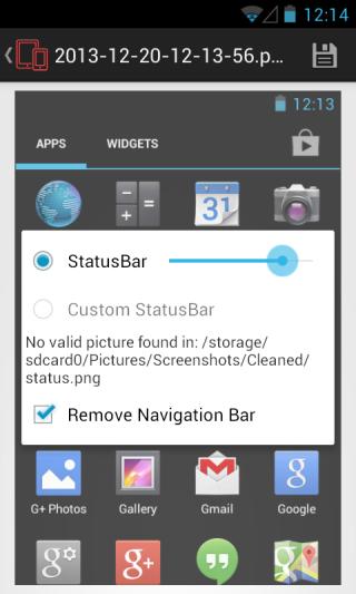 ScreenshotCleaner_Config