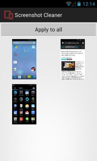 ScreenshotCleaner_main