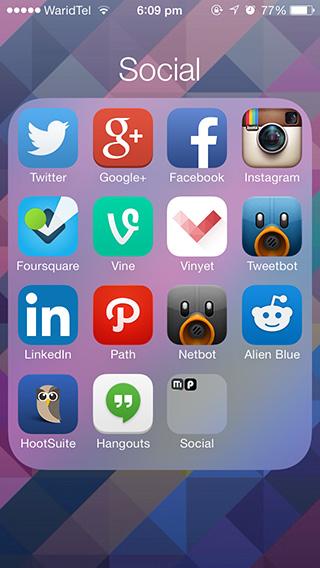 FolderEnhancer-for-iOS-7