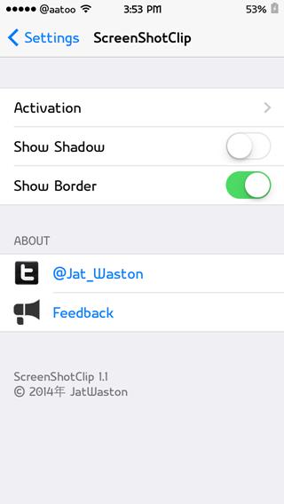 Screenshot Clip (1)