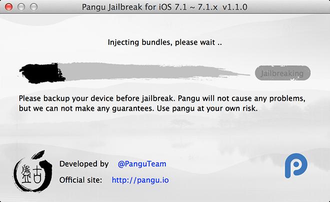 Jailbreaking - Pangu Injecting
